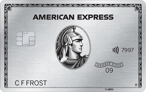 The Best Travel Reward Credit Cards